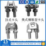 Acciaio inossidabile Ss304 o clip della fune metallica di Ss316 DIN741