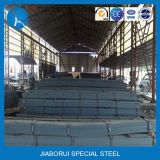 Barra lisa de aço inoxidável de China 316 para a venda