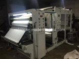 Двойная печатная машина Gravure полиэтиленовой пленки цвета