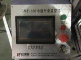 Máquina de la funda de la taza de papel Gwt-660 para la taza doble de la pared