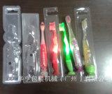 Plástico de encargo y rectángulo de papel para el lápiz labial (papel de burbujas)