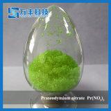 磁気材料使用法のためのPraseodymiumの硝酸塩