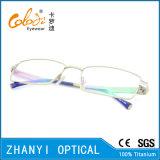 Qualität Voll-Rahmen Titanbrille Eyewear optische Glas-Rahmen (9406)