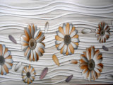 Baumaterial, Hirtenart-Wand Tile&Floor Fliese für Küche und Badezimmer (300*600mm&300*300mm, 4PCS für ein Set)