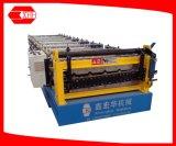 機械装置を形作る鉄骨構造ロール