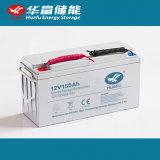 12V150ah再充電可能な鉛酸蓄電池