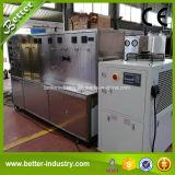 ショウガオイルの抽出機械装置