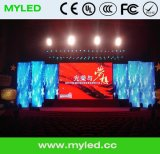 2017 Afficheur LED de location du panneau RVB de mur des nouveaux produits 2121SMD d'étape visuelle polychrome d'intérieur de l'écran 576X576 P3