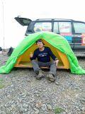 Im Freiengebrauch-Aufhebung einzelnes Tente
