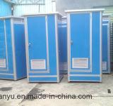 중국 공급자는 구성한 Prefabricated 공중 변소 부스 단식한다