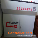 Misturador de alta velocidade da tecnologia 2017 nova para os aditivos do PVC que misturam em China