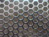 Aluminium en gros de prix bas/plaque perforée en acier de maille