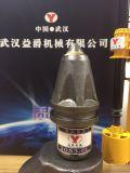 Dígito binario de taladro del embalaje del rectángulo plástico de la alta calidad