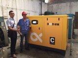 Compresor de aire rotatorio montado secador refrigerado el tanque del tornillo del aire VSD
