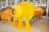 공 Mill&Classifier 생산 라인을 만드는 시멘트