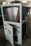 Plastikspritzen/Strangpresßling-/Flaschen-durchbrennenmaschinen-Kühler