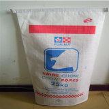 PP Woven Bag/25kg PP SacksかWhite Polypropylene Woven Feed Sacks