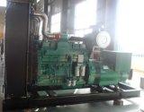 25 ao jogo de gerador Diesel elétrico do ímã permanente do motor 1500kVA