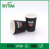 مستهلكة [هي] نوعية طبع علامة تجاريّة جدار وحيد حارّة قهوة شراب فنجان