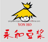 Het enige ZijPE Met een laag bedekte Document van de Kop van de Melk van de Soja van Yon Ho