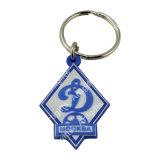 축구 클럽 선전용 PVC Keychain