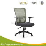 2016新しい到着マネージャの椅子の管理の椅子(C606黒)