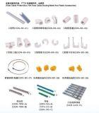 Rectángulo protector de la protección del rectángulo FTTX del cable de gota de la fibra