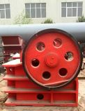 Hard Stone Granite Fine Jaw Crusher From Hengxing Factory