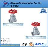 価格の産業API Dn 65のステンレス鋼のゲート弁