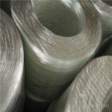 500tex E-vidrio de fibra de vidrio Roving Directo