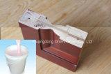 6601 ترقيق فائقة خشبيّة/إصبع مفصل فلق/[غلولم] مادة غراءة