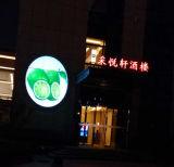 Fuera de Gobo Barato Light 40W cuatro logos de publicidad de pared del proyector