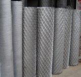 Metal ampliado del aluminio, del acero inoxidable, del cobre, del etc