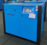 Compresor de aire rotatorio magnético permanente del tornillo de la conversión de frecuencia