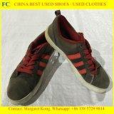 Grosser Größen-Mann u. Dame Sport Used Shoes für Afrikaner (FCD-005)