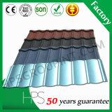 低価格の波形の金属の屋根瓦