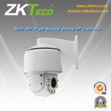 Cámara de alta velocidad Gt-SD552 de la cámara PTZ WiFi de la bóveda