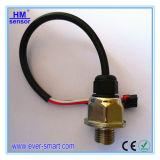 水ポンプ(5207)のための圧力送信機