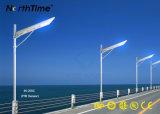 PIR 센서 30W 40W 50W 60W를 가진 IP65 통합 태양 옥외 램프