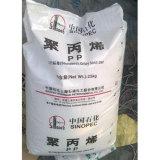 Девственница & рециркулированные зерна полипропилена