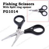 Новые ножницы рыболовства вырезывания инструмента рыболовства конструкции