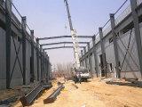 A construção de aço clara estrutura a oficina