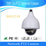 Dahua 2MP 12X PTZ Network CCTV Camera (SD40212T-HN)