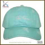 Chapeau de papa de casquette de baseball affligé par plaine