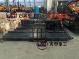Puissance forte -Jbp100b Machine de forage sur chenilles (30M DEEP / 80-130mm HOLE)