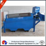 中国のSale Manufacturerのための産業New Type Vibrating Screen