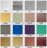 Feuille gravée en relief par couleur PVD d'acier inoxydable enduite