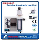 수의사 사용 휴대용 무감각 기계 중국 공장