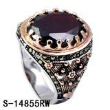 [هيغقوليتي] 925 [سترلينغ سلفر] مجوهرات حلقة