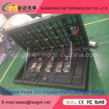 P8mm im Freien hohe Helligkeit SMD örtlich festgelegte LED-Bildschirmanzeige